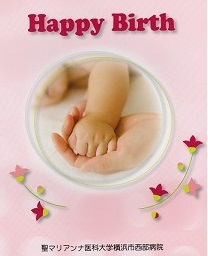 happy_birth_02
